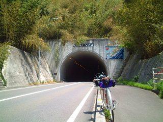 県道21 新七曲トンネル