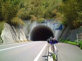 新七曲トンネル