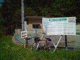 井関浄水場の温泉水の表示