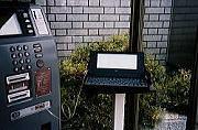 グレ電通信並quot; /></p> <p>公衆電話からグレ電通信中。函館市内はグレ電が多い。モバイルギア MK-22 使用中。</p> <h4>追分けソーランライン</h4> <p><img src=