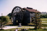 岩見沢市の水車